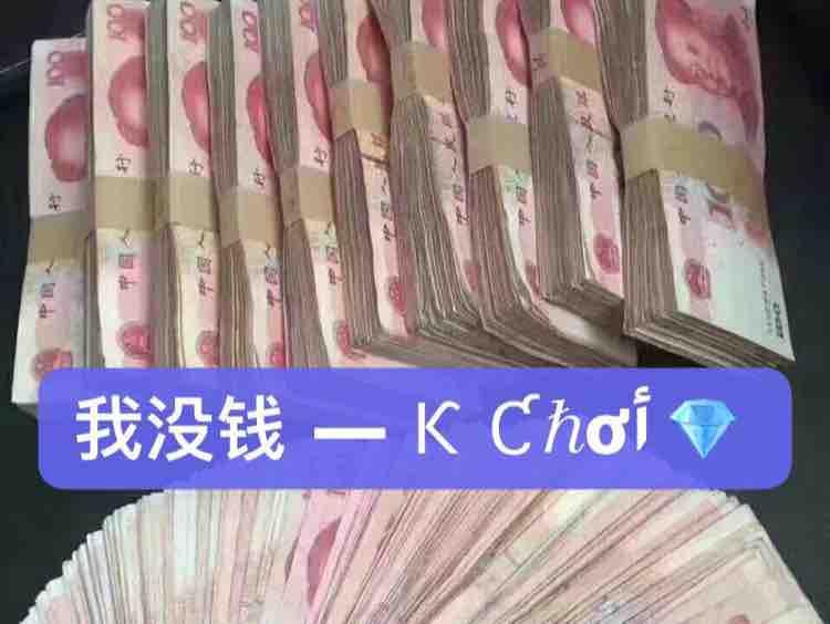 Nhiều Tiền Để Làm Gì