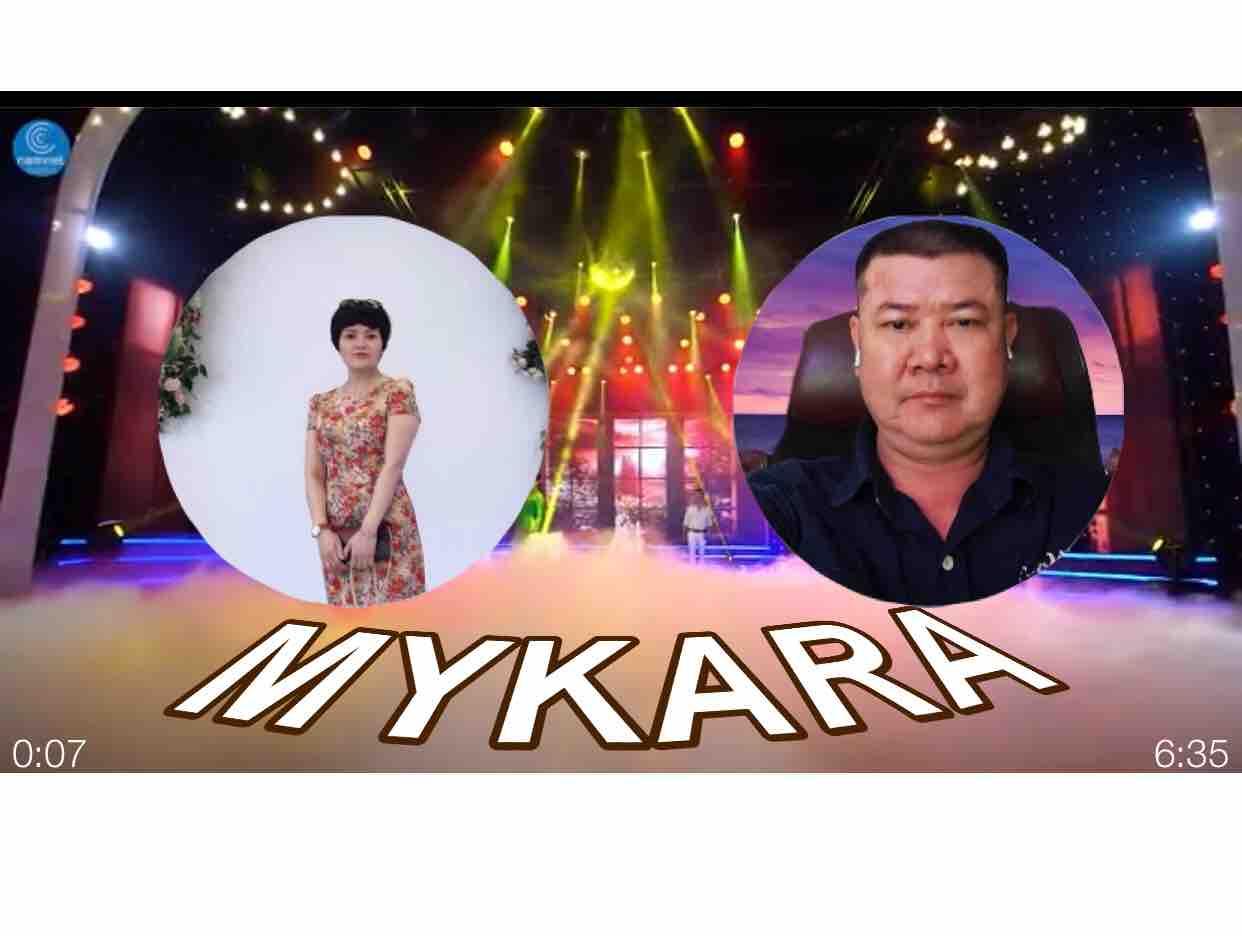 Karaoke Chuyện Một người Đi -SC cùng Hoa Hậu ft